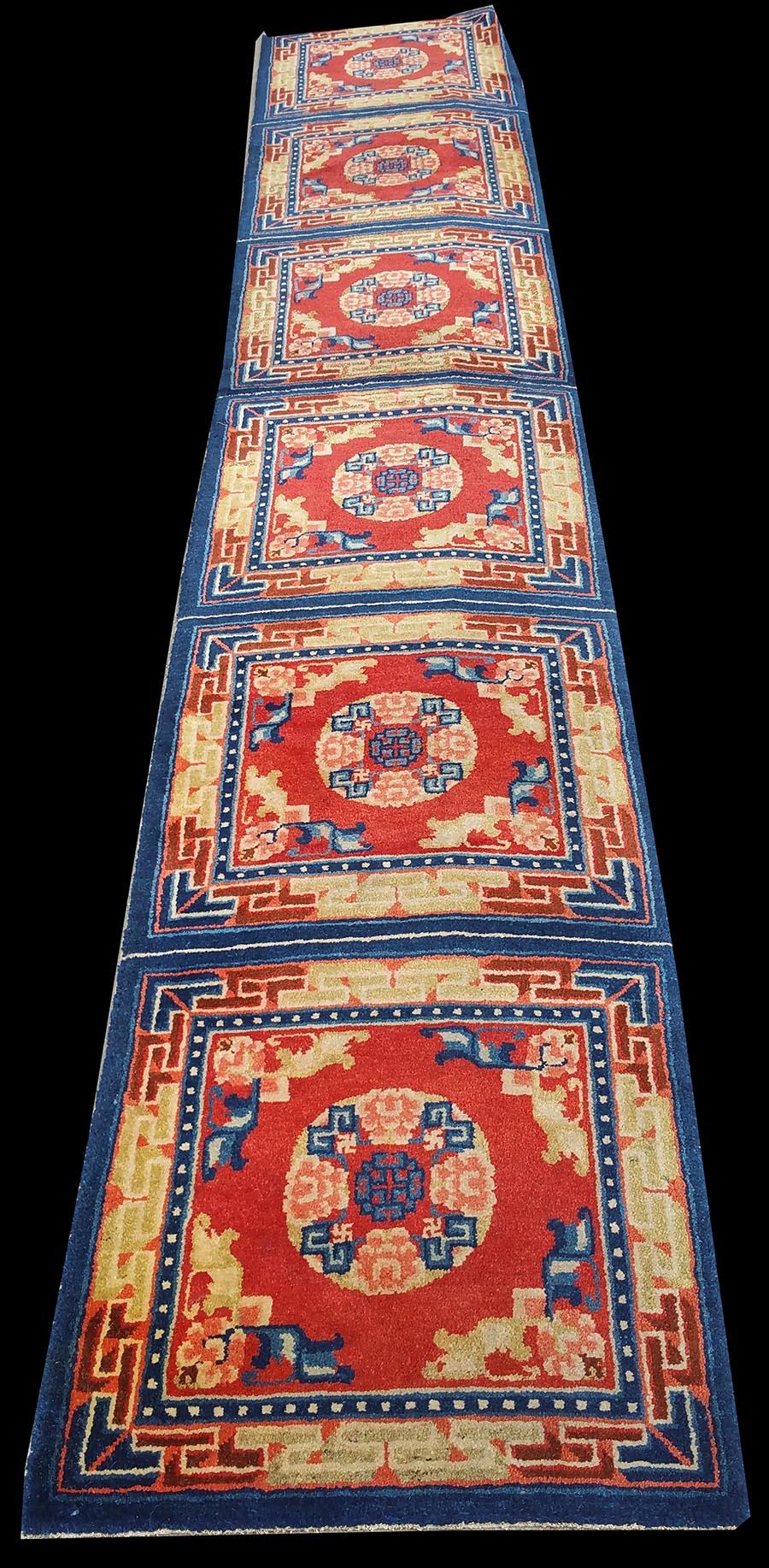 Antique Chinese - Chinese - 22483 | Chinese 2'2 x 12'8 | Red, Origin China, Circa 1920