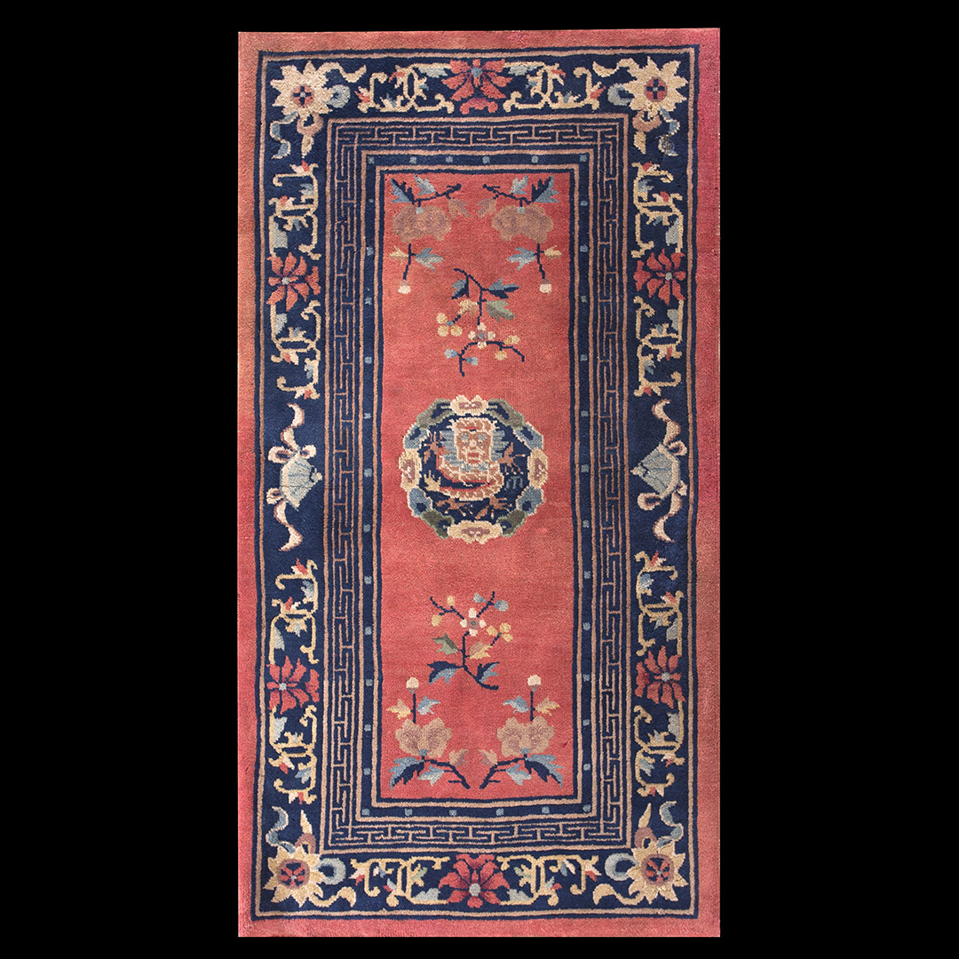 Antique Chinese - Peking Rug - 22027 | Chinese 2' 6'' x 4' 10'' | Pink, Origin China, Circa: 1920